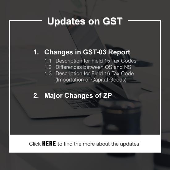updates on GST